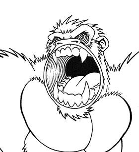 GorillaMouth